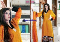 Shaista Summer Collection 2013 By Rida's For Women 001