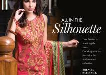 Gul Ahmed Function Summer Season Cambric Variety for Ladies (1)