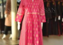 Shirin Hassan Eid Wear Dresses Collection 2014