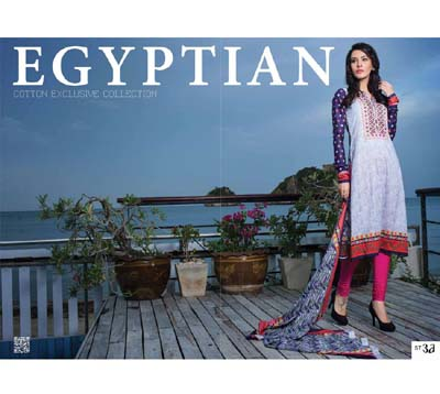 Egyptian Cotton Exclusive Collection  2014-15 By Shariq Textiles 6
