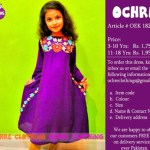 Ochre Eid-Ul-Azha Collection 2014-15 11