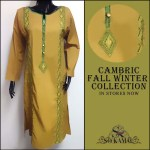 So Kamal Cambric Winter Assortment 2014-15 (1)