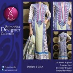 sumerina Designer Collection by VS Textile Mills 2014-15 6