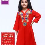 Ochre Clothing New Eid-ul-Azha Kids Wear Dresses Designs 2015 (2)