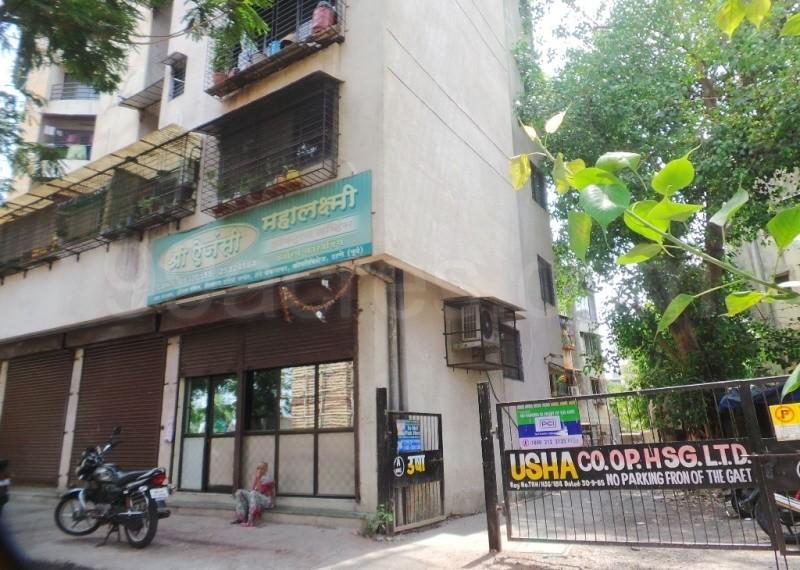 Usha Cooperative Housing Society Bhandup (West) Central Mumbai
