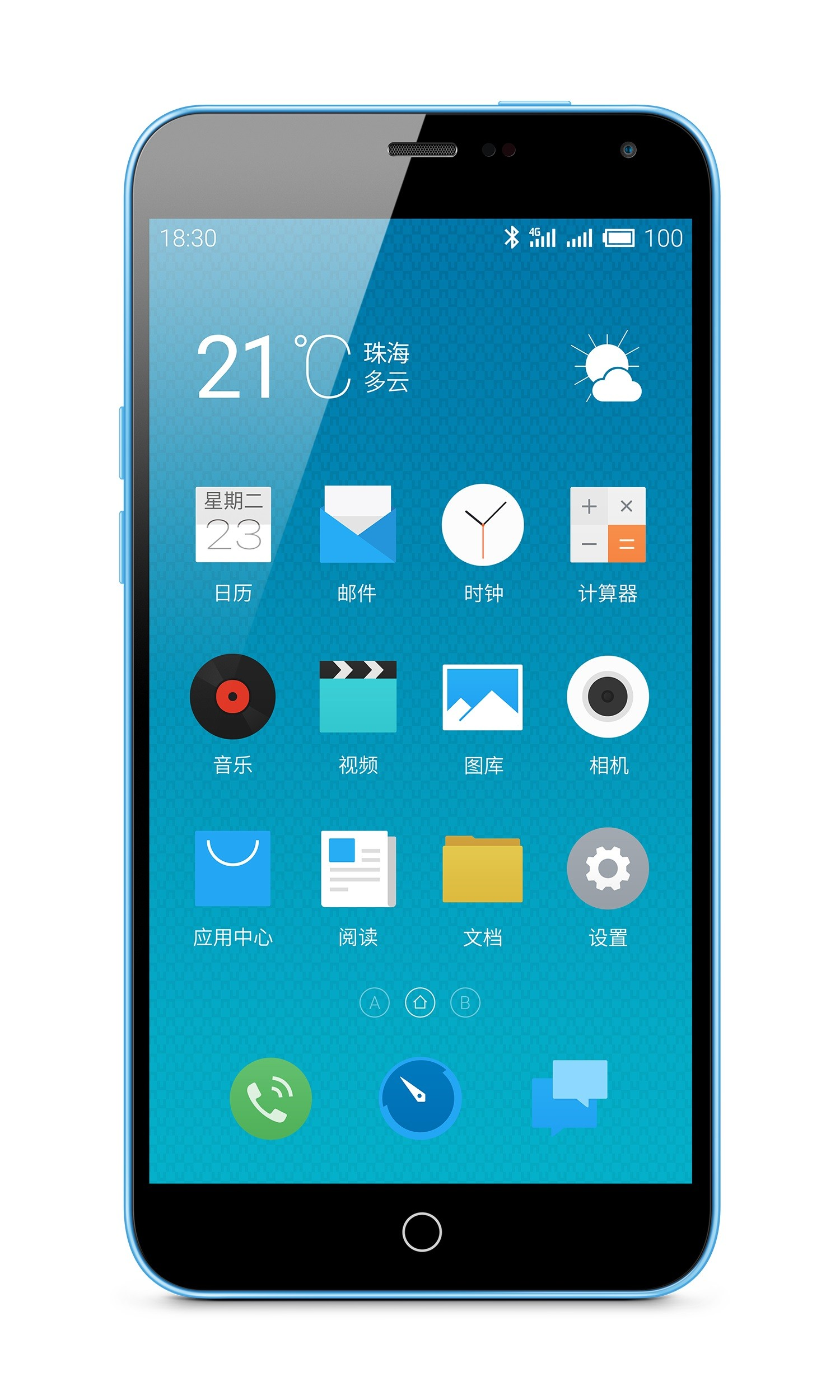 Meizu M1 Note 16gb Blanco Libre Meizu Blue Charm Note Is A Dirt Cheap Iphone 5c Clone For The Young