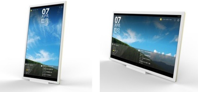 Toshiba Share Board Is a Social Business Tablet with a Huge 24-Inch