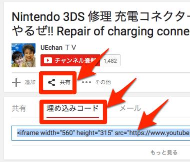 YouTubeなど埋め込み動画サイズをスマホの幅ピッタリにする