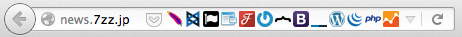 Wappalyzer URLの横にアイコンを表示