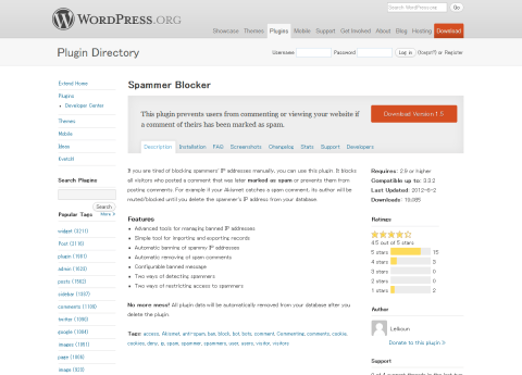 Spammer Blocker - WordPress Plugins