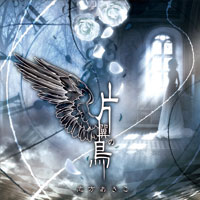 [090614]umineko-OP