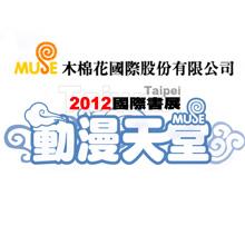 2012-01-29-MUSE2-thumb