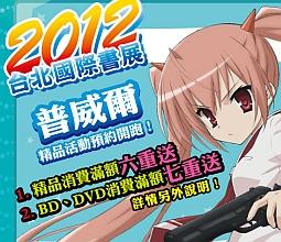 2012-01-30-prowaremedia-thumb