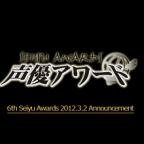 2012-03-02_Seiyuawards_00