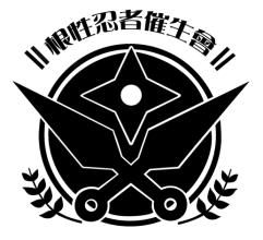 2012-03-05-naruto-only-thumb