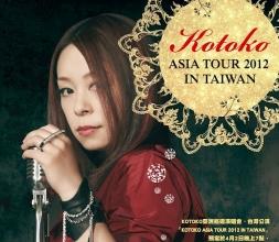 2012-04-02-kotoko-thumb