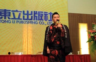 《妖怪少爺》作者椎橋 寬老師以奴良組頭目造型參加2012漫博簽名會