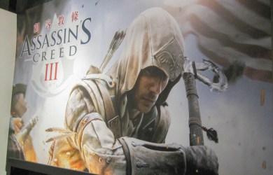 20121030 Ubisoft AC3-22