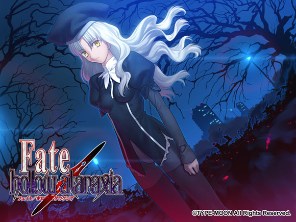 Fate/Hallow Ataraxia