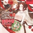 ccc 10_cover-03