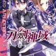 Sword Art Online刀劍神域 (10)