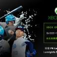 Xbox One上市派對邀請中職人氣球星及LamiGirls與玩家輪番PK尬遊戲
