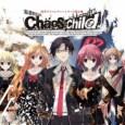 chaoschild_02_cs1w1_590xs