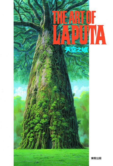 THE ART OF LAPUTA 天空之城jpg(001)