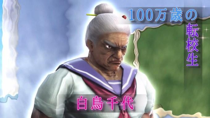 100-03