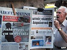 Bbc News Greece Country Profile