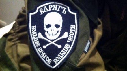 Badge on uniform
