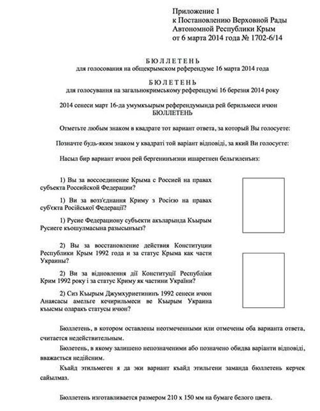 Crimea referendum What does the ballot paper say? - BBC News