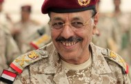 """الجنرال العجوز """"علي محسن الاحمر""""يصل مارب حسب مصادر سعودية"""