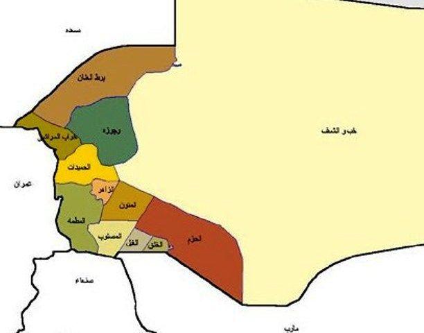 محافظة الجوف