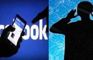 """امام مصري يمثل للتحقيق بسبب عبارة """"الصلاة خير من الفيس بوك"""""""