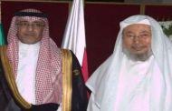 مفاجأة:  القرضاوي في السفارة السعودية في قطر