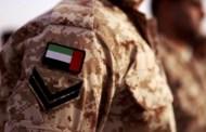 """بضوء أخضر من هادي سيطره إماراتية عسكرية واضحة على """"عدن حضرموت والمهرة وشبوة"""""""