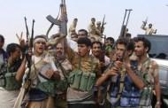 المقاومة اليمنية لماذا تركت وحيدة بتعز؟
