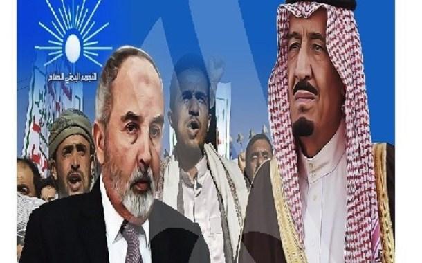 """""""حزب الاصلاح"""" سبب التناقض بين الامارات والسعودية"""