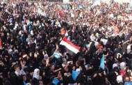 ما حجم أنصار حزب الإصلاح في تشكيلات المقاومة اليمنية؟