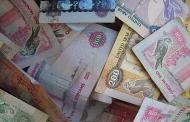 الامارات: اوراق نقدية خاصة بالمكفوفيين