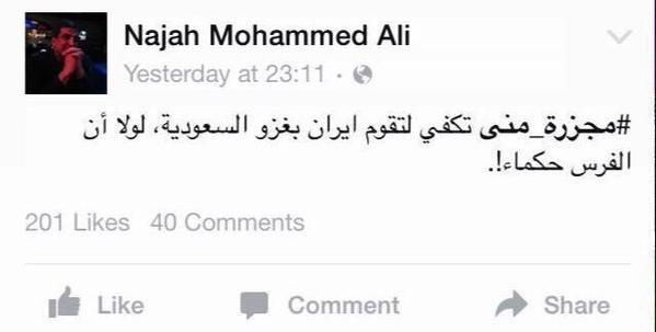 مدير مكتب العربية في بغداد
