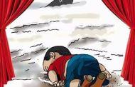 """موت طفل وغرق الأنسانية """"كاريكاتير"""""""
