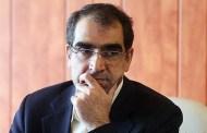 وزير الصحة الايراني: حجاج ايران المفقودين داخل السجون السعودية