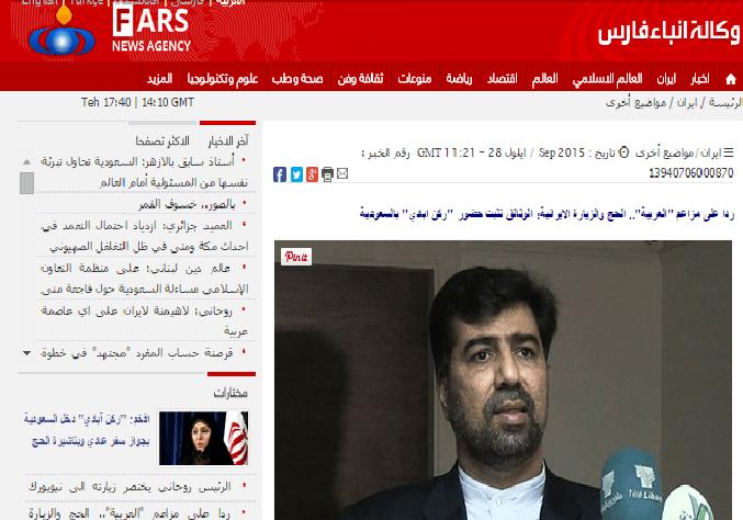 وكالة فارس تكذب قناة العربية