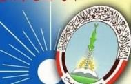 اقوى تصريح صدر من قيادات حزب الاصلاح