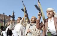 الحوثي: لهذه الاسباب تركنا باب المندب