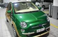 سيارة القذافي الخاصة ماهي مواصفاتها؟ (صور)