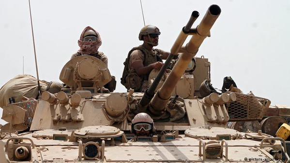 قوات التحالف