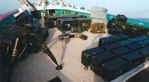 السفينة الايرانية التي تم القبض عليها